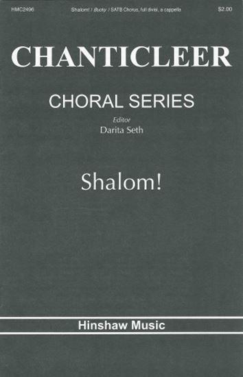 Picture of Shalom (ed. Darita Seth)