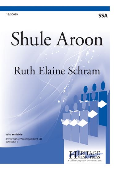 Picture of Shule Aroon