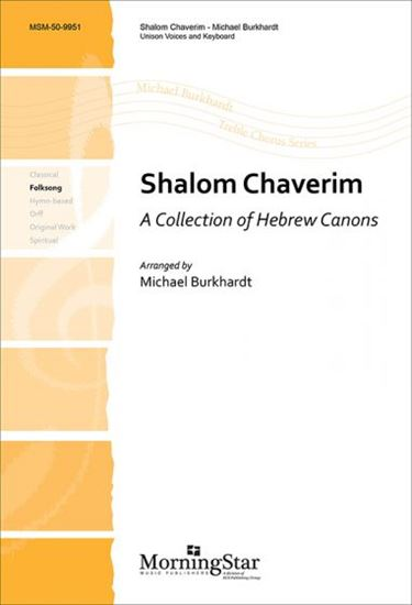 Picture of Shalom Chaverim: A Collection of Hebrew Canons (Downloadable)